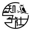 知子社app官方手机版下载