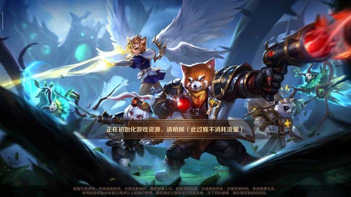 《万王之王3D》4.5.0版本更新公告