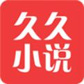 九九小说网免费版
